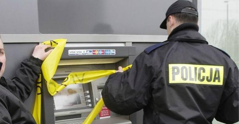 Ostrzeżenie przed QR kodami umieszczanymi na bankomatach Kliknięcie w obrazek spowoduje wyświetlenie jego powiększenia